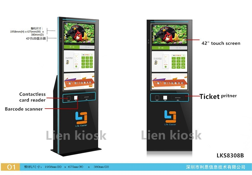 Cinema ticket/ Concert ticket / Movie ticket/ Theater ticket  vending  kiosk