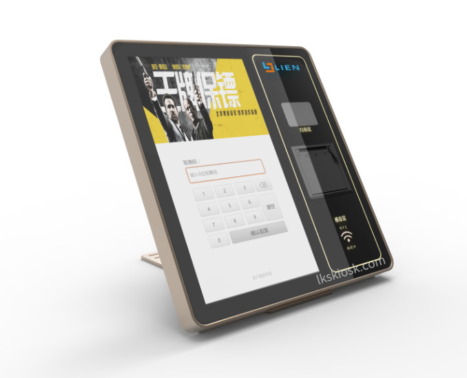 Capacitive Touch Screen Self Service Kiosk 21.5 Inch Monitor With Card Dispensser